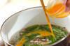 キクラゲ入り酸辣湯の作り方の手順7