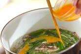 キクラゲ入り酸辣湯の作り方7