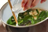 キクラゲ入り酸辣湯の作り方2