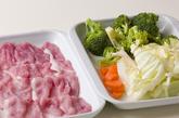 豚肉の温サラダの作り方1