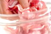 豚バラ肉と春キャベツの塩蒸しの下準備1