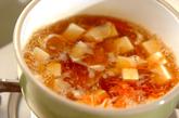 ユリネと豆腐の卵とじの作り方1