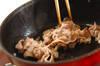 シンプル豚キムチの作り方の手順1