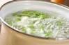 ゆで枝豆の作り方の手順2