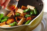 シシトウとゴボウの炒め物の作り方4