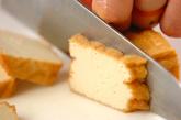 厚揚げとシメジの煮物の作り方1