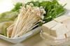 手作りポン酢とたっぷり薬味の豚しゃぶ鍋の作り方の手順1