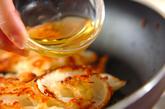 玉ネギとホタテのチヂミの作り方3