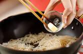 糸コンとサキイカのゴマ和えの作り方3