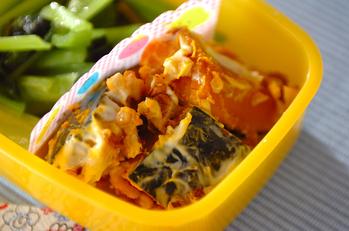 カボチャのナッツサラダ