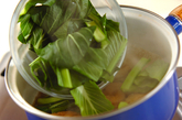 がんもどきと青菜の煮物の作り方2