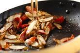 ゴボウの粒マスタード炒めの作り方4