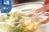 リンゴとセロリのサラダの作り方1