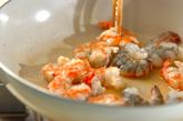 エビのチリソース炒めの作り方1