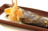 魚の塩焼きの作り方5