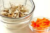 サバ缶とゴボウの炒め物の下準備1