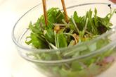 水菜のシャキシャキサラダの作り方1