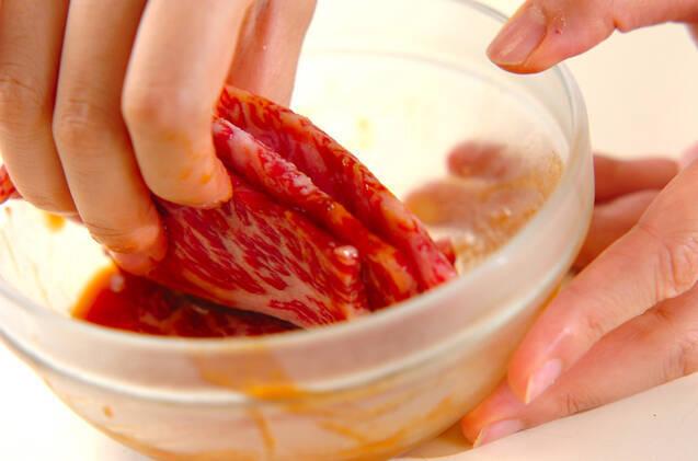 カルビのネギダレにぎりの作り方の手順1