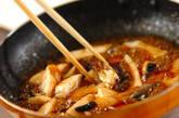 ブリの照り焼き巻寿司の作り方2
