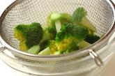 ブロッコリーとトマトのおかか和えの作り方1