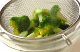 ブロッコリーとトマトのおかか和えの作り方3