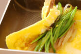 ミックス野菜の卵巻きの作り方3