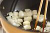 豆とアスパラのカレー炒めの作り方の手順4