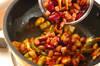 豆とアスパラのカレー炒めの作り方の手順6