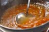 あんかけイカチャーハンの作り方の手順4