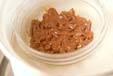 フルフルミルク&チョコの作り方の手順1