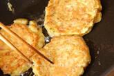 チーズ風味オムレツの作り方2