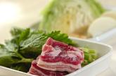セロリと塩豚のポトフの作り方1
