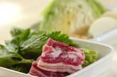 セロリと塩豚のポトフの作り方2