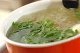 セロリと塩豚のポトフの作り方4