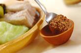セロリと塩豚のポトフの作り方5