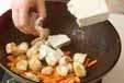 炒り鶏豆腐の作り方2