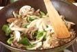 牛肉のソース炒めの作り方2
