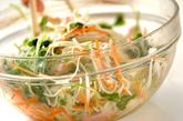 大根サラダの作り方1