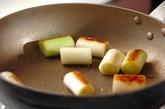 ブリの甘辛みそがけの作り方1