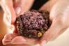 黒米おはぎ2種の作り方の手順4