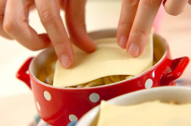 レンジで簡単オムレツの作り方の手順3