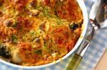 里芋のカレーチーズグラタン