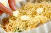 里芋のカレーチーズグラタンの作り方2