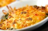 里芋のカレーチーズグラタンの作り方3