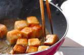 揚げ高野豆腐汁の作り方1