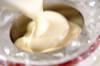 チーズメダイヨンの作り方の手順6