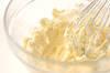 チーズメダイヨンの作り方の手順4