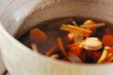 野菜の揚げ浸しの作り方1