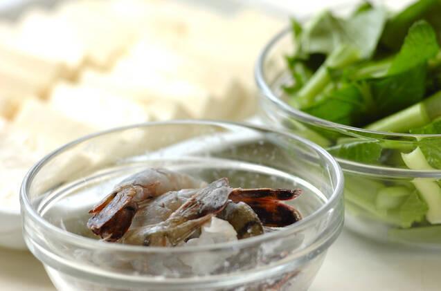 エビと豆腐のショウガ炒めの作り方の手順1