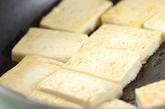 エビと豆腐のショウガ炒めの作り方1